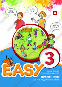 13610_easy_3_engleski_2020-215x301