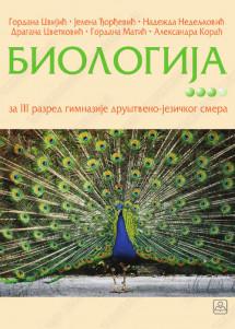 Biologija3.drus_.jez_.smer-zavod.jpg
