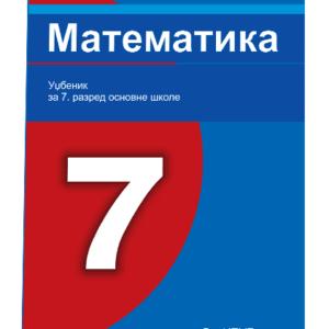 Matematika-7-nova-udbenik.png