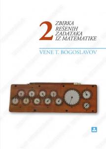 Vene-2.jpg