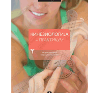 kineziologija-praktikum-2-zavod.png