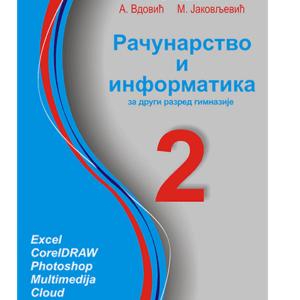 racunarstvo-i-informatika-2-krug.png
