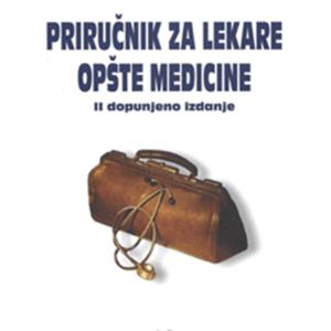 Priručnika-za-lekare-opšte-medicine-2.izd
