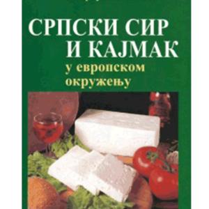 Srpski-sir-i-kajmak-u-evropskom-okruženju-195x300