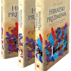 hrvatski-prezimenik
