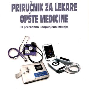 prirucnik-za-lekare-opste-medicine.png