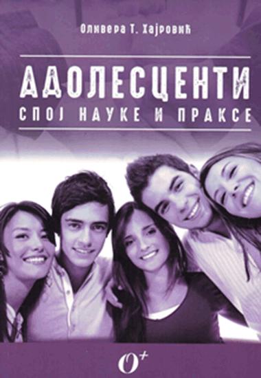 Adolescenti-spoj-nauke-i-prakse.png
