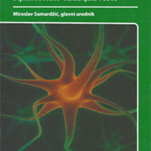 Hitna-stanja-u-neurohirurgiji