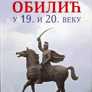 OBILIC-U-19-I-20-VEKU-Dragoslav-Cetkovic