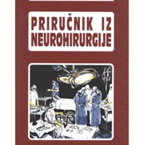 Priručnik-iz-neurohirurgije