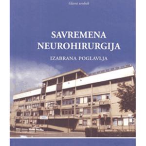 Savremena-neurohirurgija
