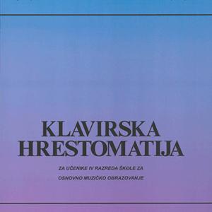 Klavirska-hrestomatija-za-4