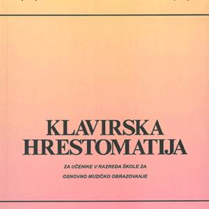 Klavirska-hrestomatija-za-5