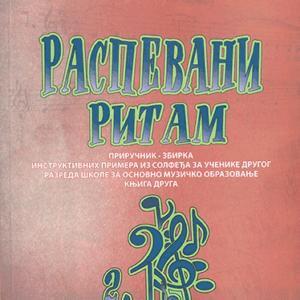 Raspevani-ritam-2
