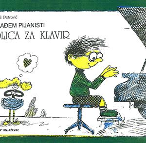Skolica-za-klavir--nivo-A