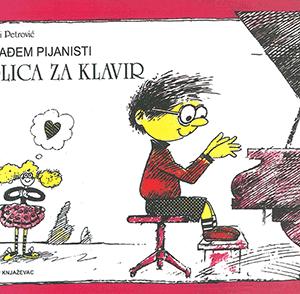 Skolica-za-klavir--nivo-B