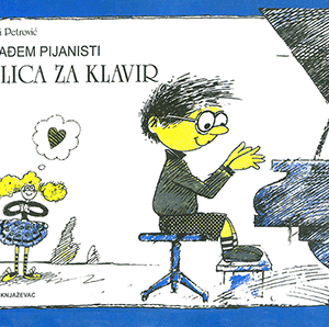 Skolica-za-klavir--nivo-C