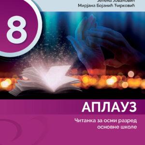 Citanka8Nv