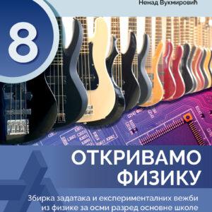 FizikaZbirka8Nv