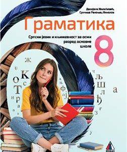 Gramatika-8