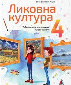 Likovna-kultura-4