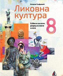 Likovna-kultura-8-udzbenik
