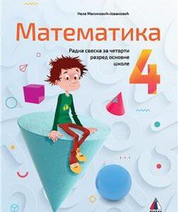 Matematika-4-radna-sveska