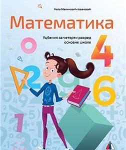 Matematika-4-udzbenik