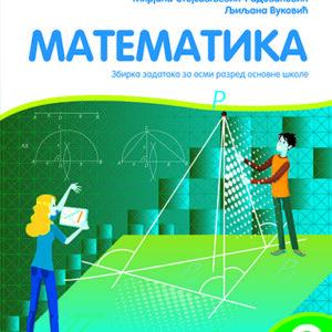 Matematika 8 radna sveska KC