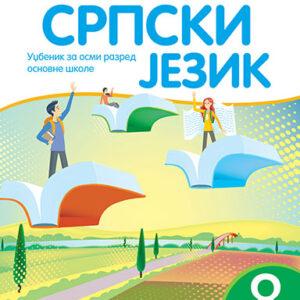 Srpski jezik 8 KC